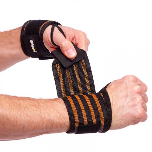 Бинти кистьові U-Power Crossfit (Orange)