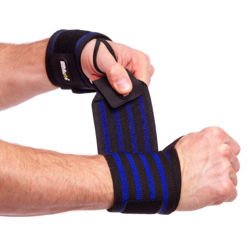 Бинти кистьові U-Power Crossfit (Blue)