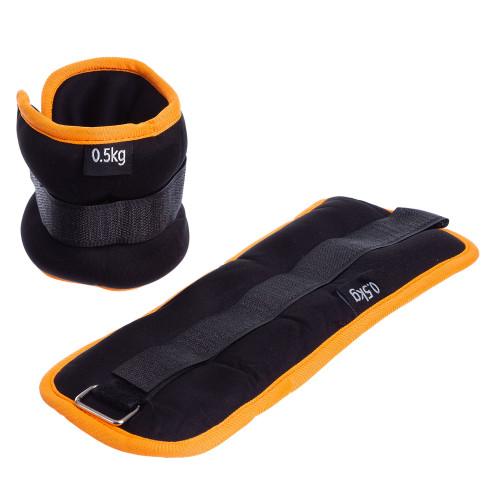 Обважнювачі для ніг і рук U-Power 2 х 0.5 кг (Black Orange)