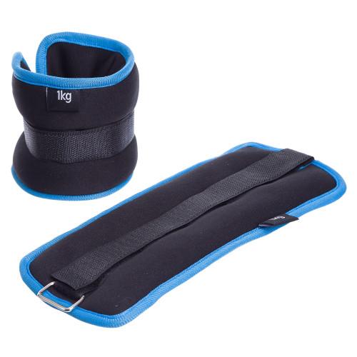 Обважнювачі для ніг і рук U-Power 2 х 1 кг (Black Blue)