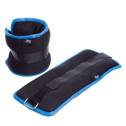 Обважнювачі для ніг і рук U-Power 2 х 2 кг (Black Blue)