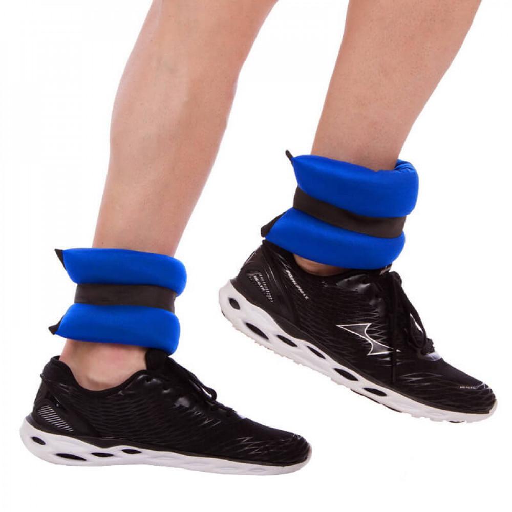 Утяжелители для ног и рук U-Power 2 х 1.75 кг (Blue)
