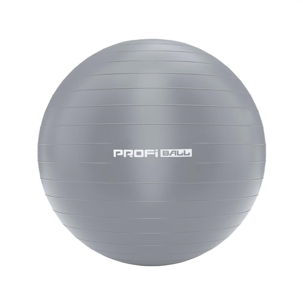 Мяч для фитнеса U-Power Fit Ball 55 см (Silver)