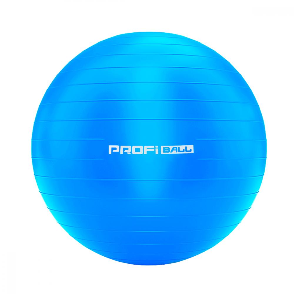М'яч для фітнесу U-Power Fit Ball 65 см (Blue)