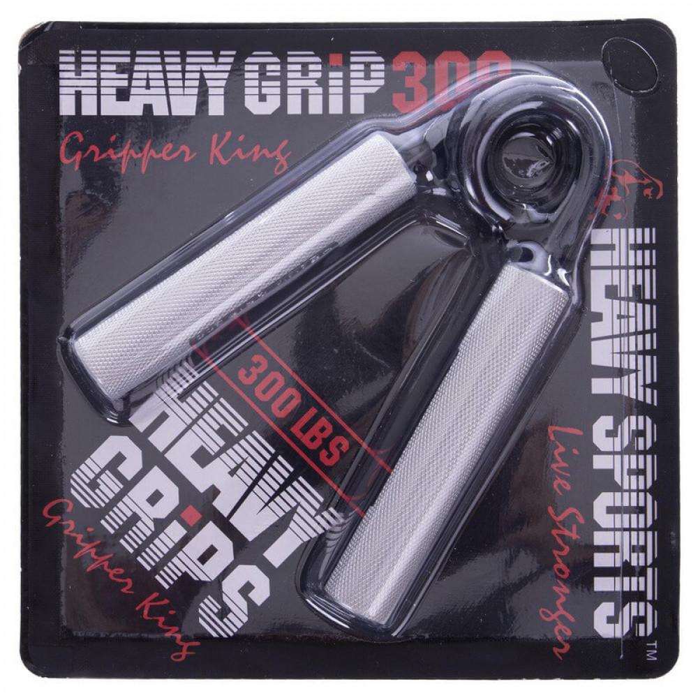 Эспандер кистевой Heavy Sports The Gripper King 136 кг (Silver)