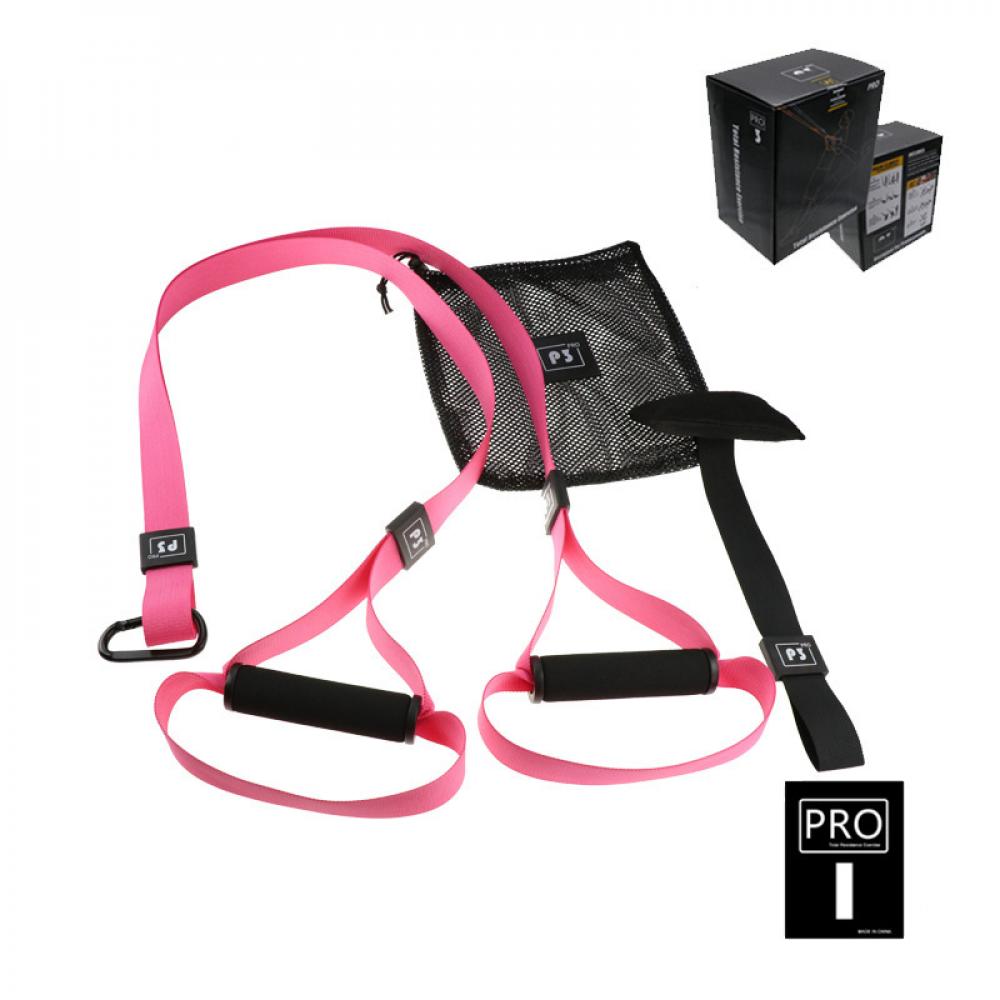 Петлі TRX для функціонального тренінгу U-Power Training System PRO P3-1 (Pink)