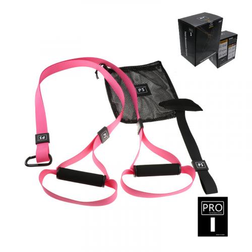 Петли TRX для функционального тренинга U-Power Training System PRO P3-1 (Pink)