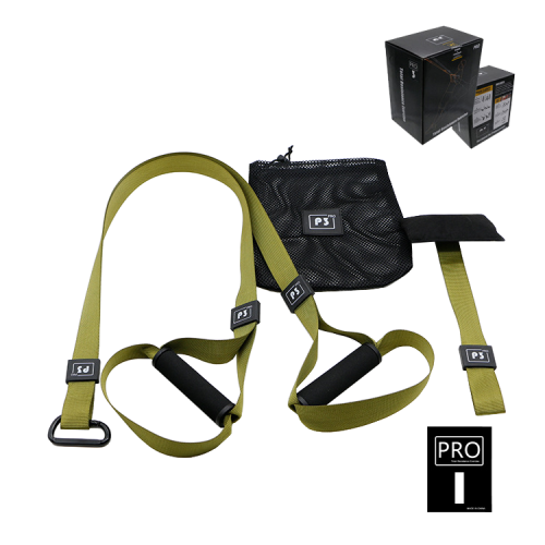 Петли TRX для функционального тренинга U-Power Training System PRO P3-1 (Khaki)