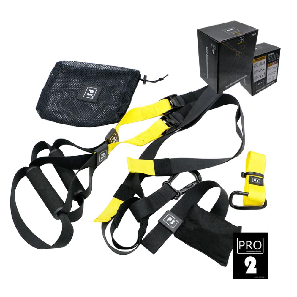 Петлі TRX для функціонального тренінгу U-Power Training System PRO P3-2 (Yellow)