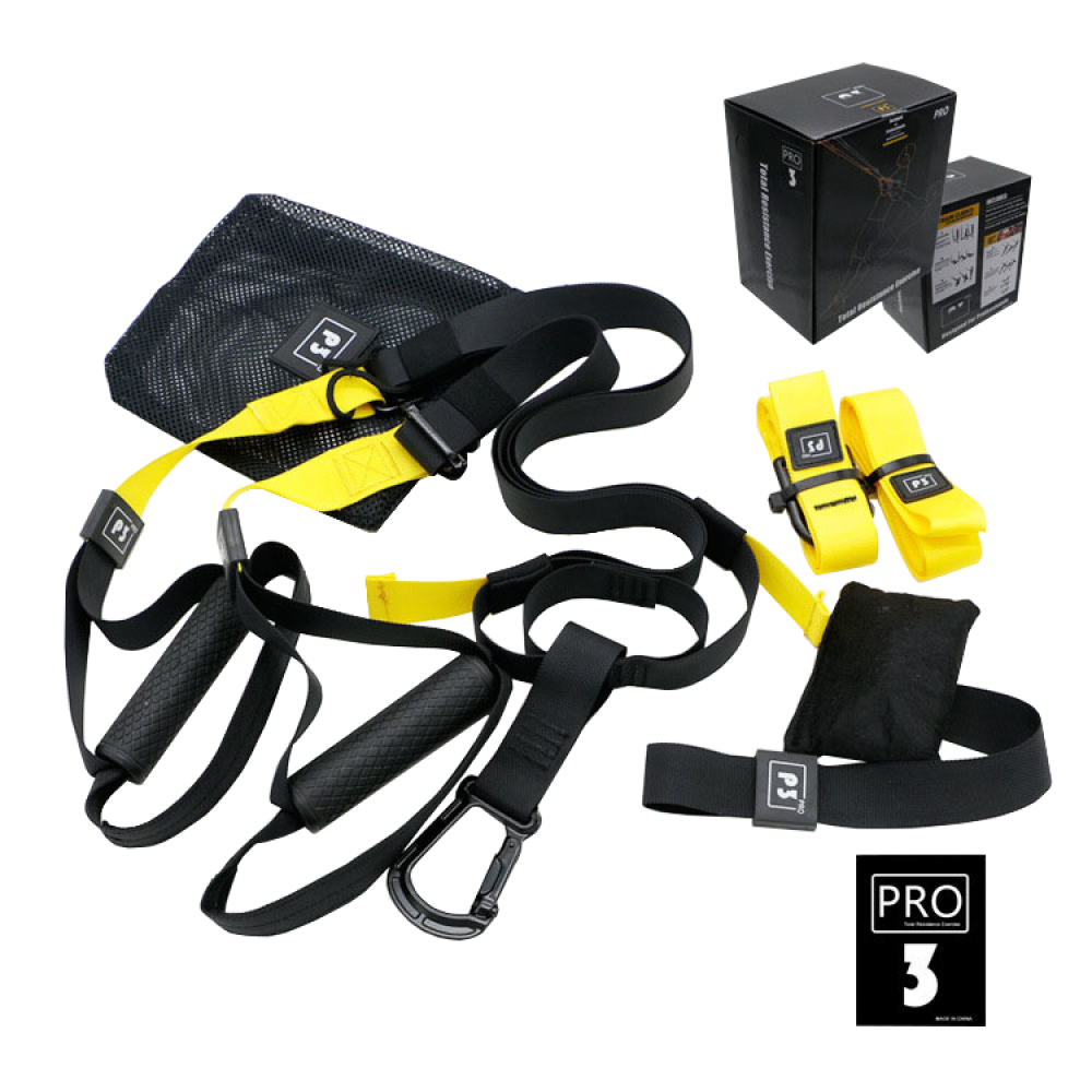 Петлі TRX для функціонального тренінгу U-Power Training System PRO P3-3 (Yellow)
