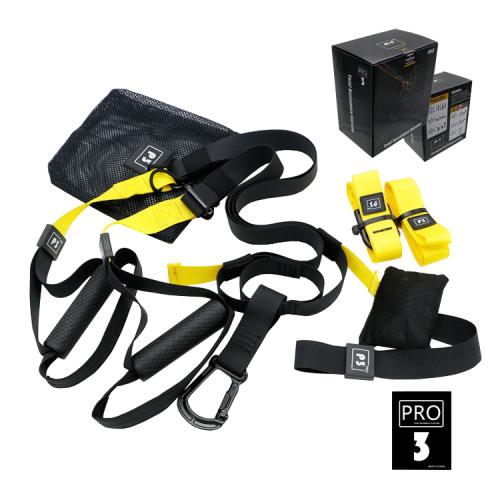 Петли TRX для функционального тренинга U-Power Training System PRO P3-3 (Yellow)