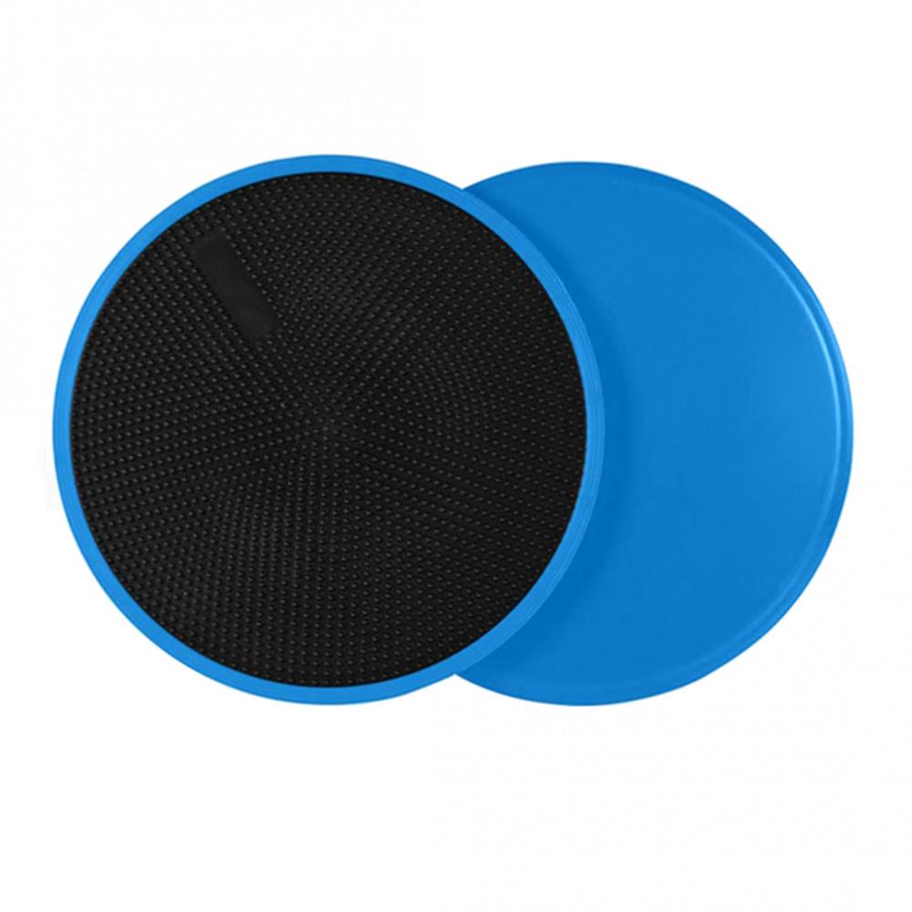 Диски для ковзання U-Power (Blue)