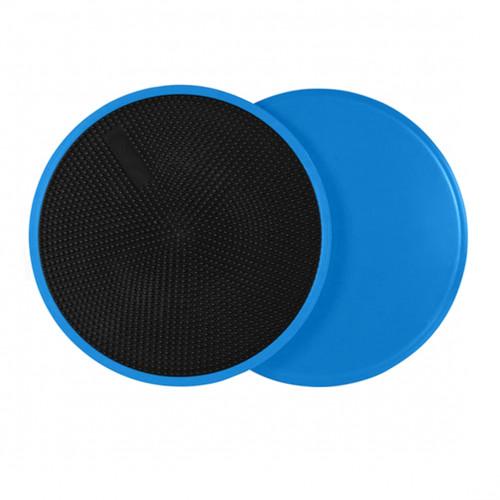 Диски для скольжения U-Power (Blue)
