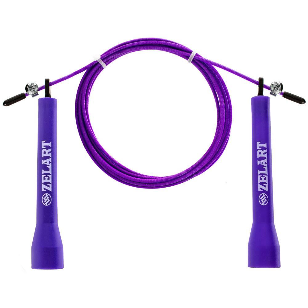 Скакалка скоростная U-Power Ultra Speed (Purple)