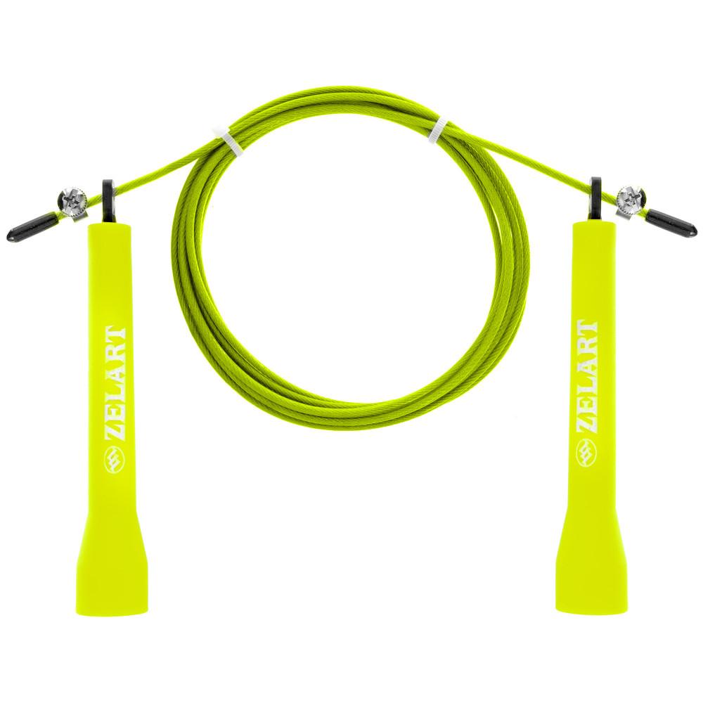 Скакалка швидкісна U-Power Ultra Speed (Yellow)